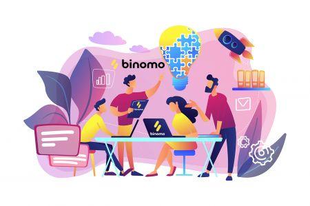 كيف تنضم إلى برنامج الإحالة وتصبح شريكًا في Binomo