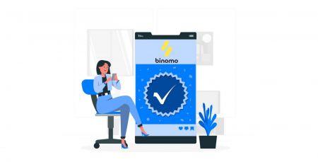 كيفية التحقق من الحساب في Binomo